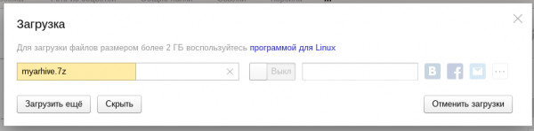 the process of downloading the file to Yandex.Disk