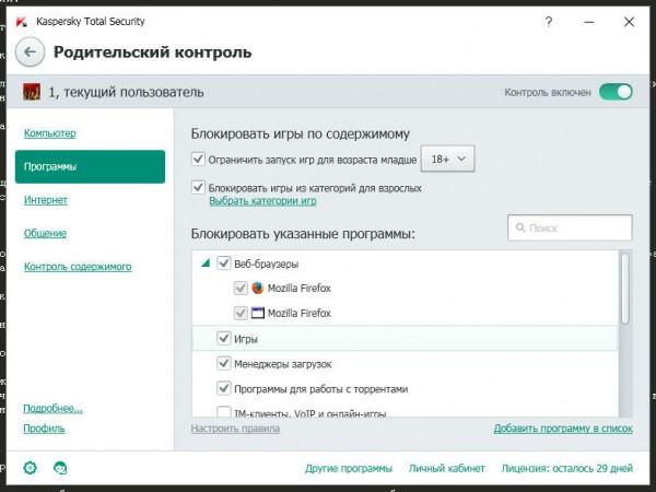 касперский блокирует tor browser